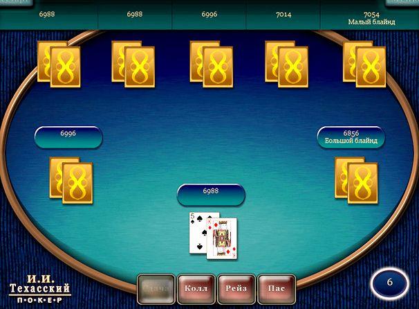 tehasskij-poker-igrat-onlajn-besplatno-bez_1.jpeg
