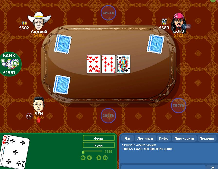 tehasskij-poker-igrat-onlajn_1.jpg
