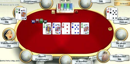 tehasskij-poker-igrat_1.jpg
