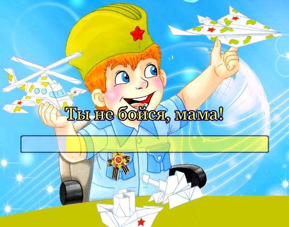 u-menja-matroska-shashka-u-menja-skachat_1.jpg