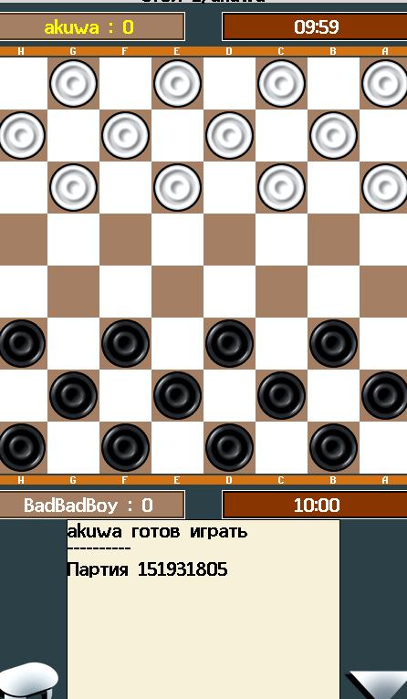 Уголки играть онлайн бесплатно
