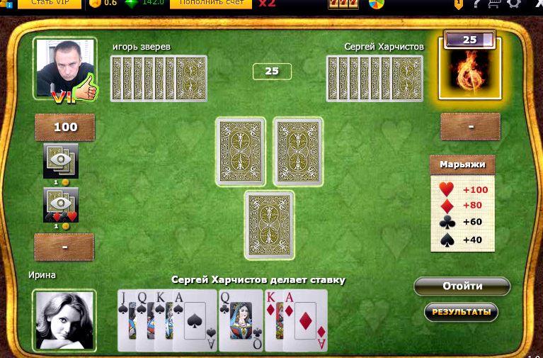 1000-onlajn-igrat-besplatno-bez-registracii_1.jpg