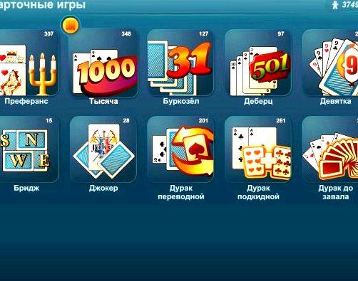 1000-onlajn-igrat-besplatno_1.jpg