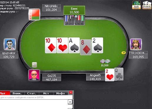 besplatnyj-poker-igrat_1.jpg
