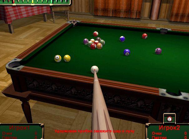 Бильярд играть бесплатно онлайн без регистрации