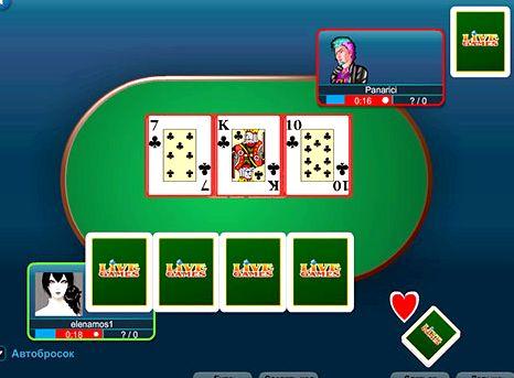 burkozel-pravila-igry-v-karty_1.jpeg