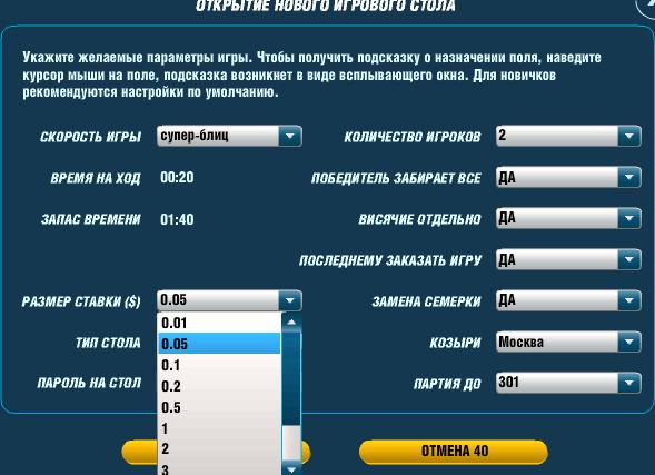 deberc-na-dengi-onlajn_1.png