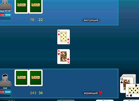 Деберц онлайн игра