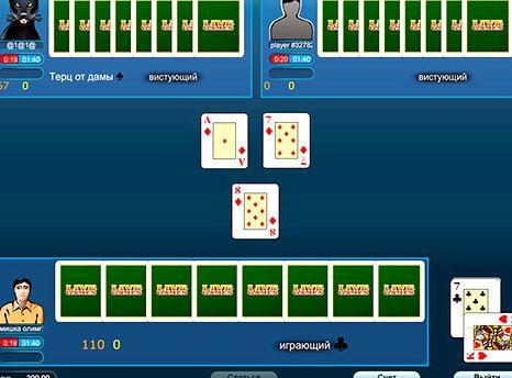 deberc-onlajn-igrat-s-kompjuterom_1.jpeg
