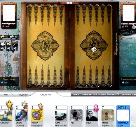 dlinnye-nardy-s-kompjuterom_1.jpg