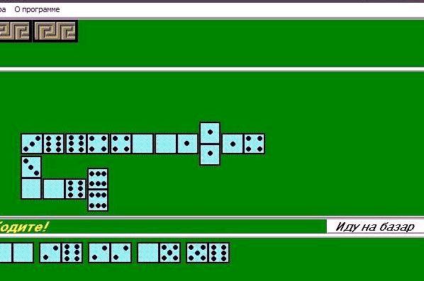 domino-igrat-besplatno-bez-registracii_1.jpg