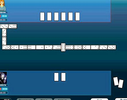 domino-kozel-onlajn-igrat_1.jpg