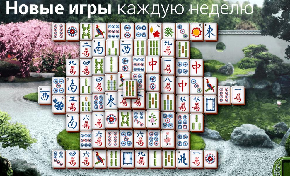 domino-po-aziatski-igrat-besplatno_1.png