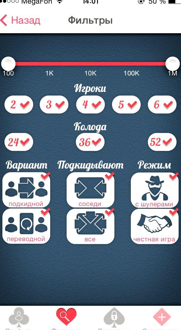 durak-onlajn-ustanovit-na-kompjuter_1.jpg