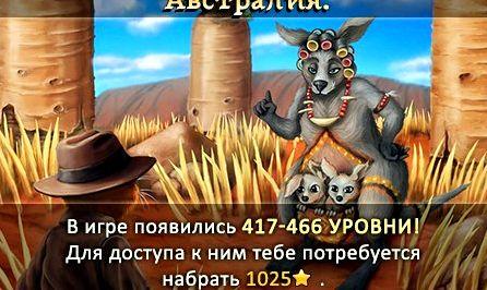durak-perevodnoj-bez-registracii_1.jpg