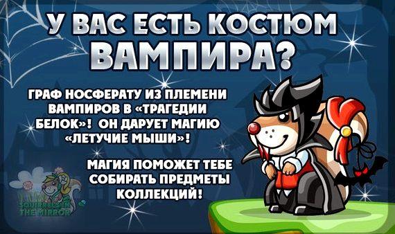 durak-perevodnoj-mini-igry-igrat_1.jpg