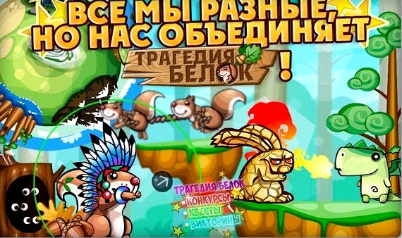 Дурак подкидной играть онлайн бесплатно с компьютером