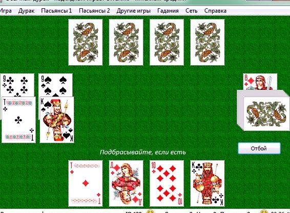 Дурак простой подкидной 6 карт