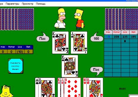 igra-1000-onlajn-bez-registracii_1.jpg