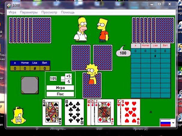 igra-1000-pravila_1.jpg