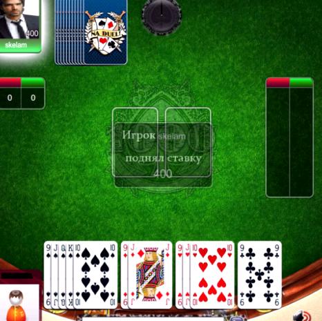 Игра 1000 в карты