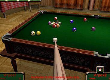 igra-biljard-besplatno_1.jpg
