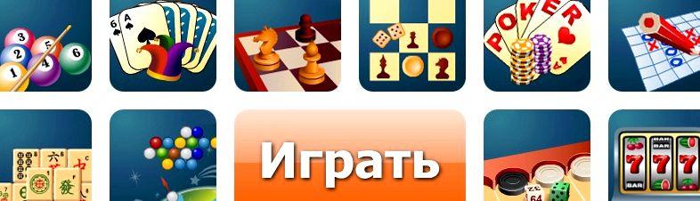 igra-durak-1000-domino_1.jpg