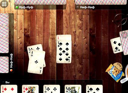 igra-durak-2-na-2_1.jpg