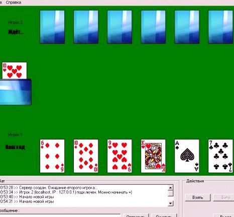 igra-durak-36-kart_1.jpg