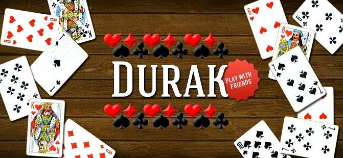 igra-durak-besplatno-registracij_1.jpg