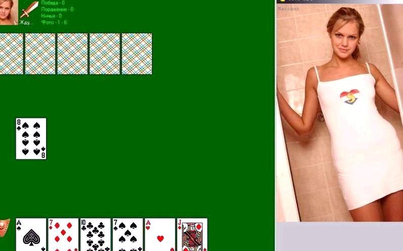 igra-durak-dlja-pk_1.jpg