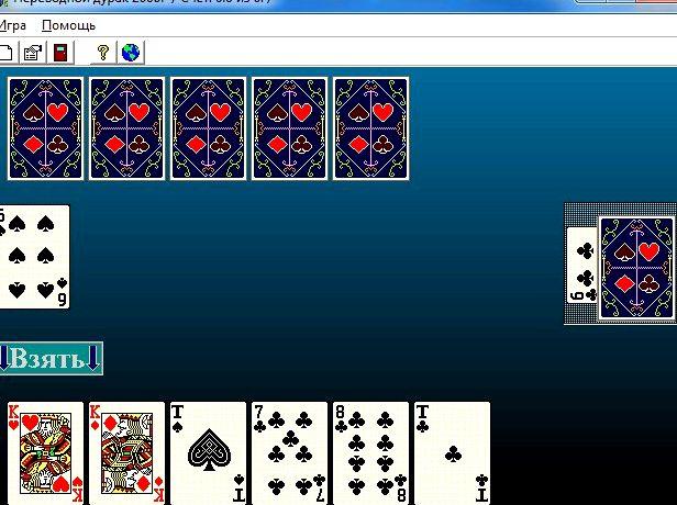igra-durak-pravila_1.jpg