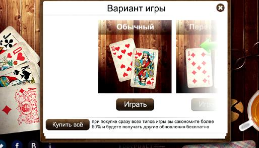 igra-durak-windows-phone_1.png