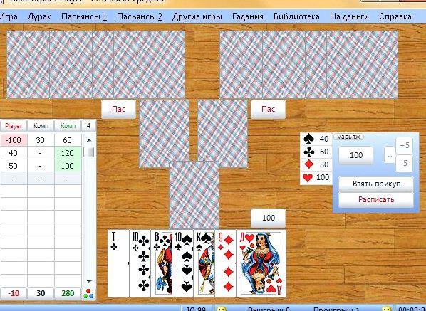 igra-durak-windows-xp_1.jpg