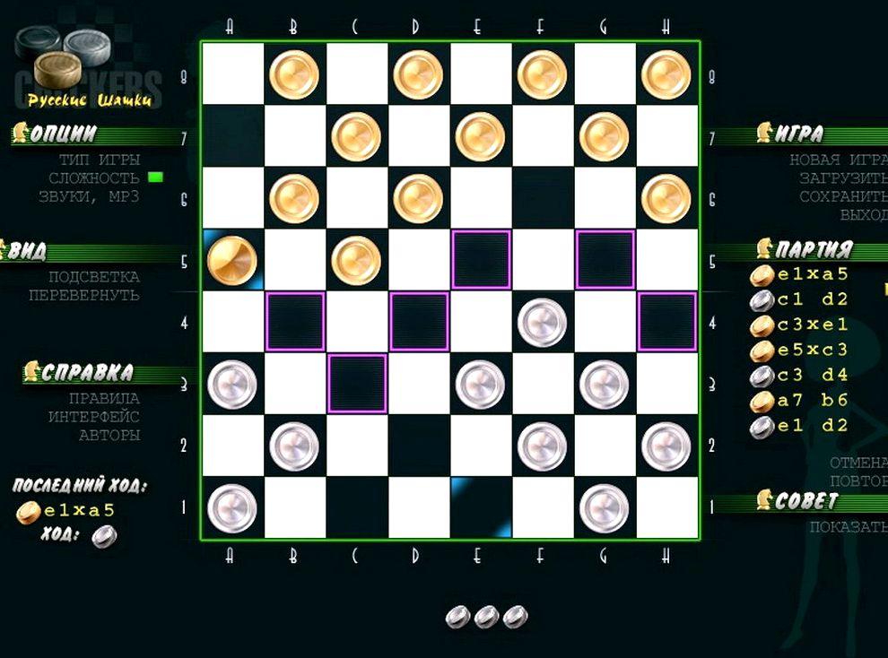igra-russkie-shashki_1.jpg