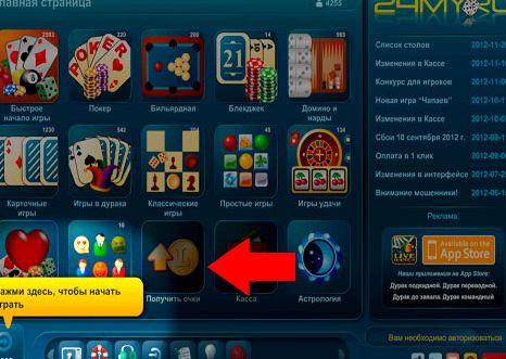 Игра тысяча онлайн бесплатно играть без регистрации
