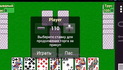 igra-tysjacha-skachat-besplatno-na-telefon-android_1.jpg