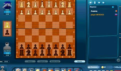 Игра в шахматы с живыми игроками бесплатно