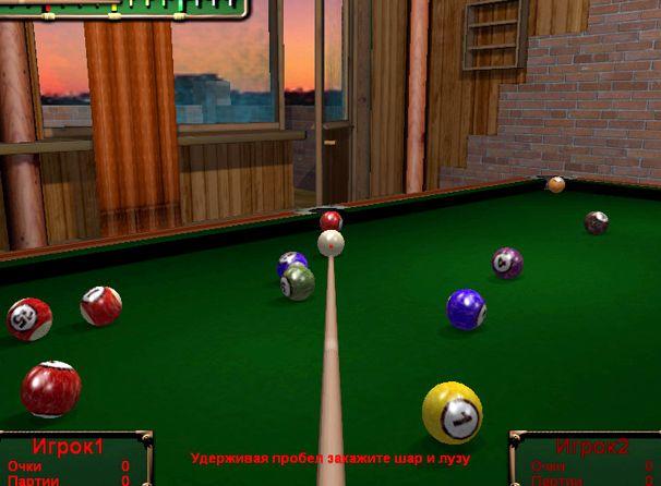 igrat-biljard-besplatno-bez-registracii_1.jpg