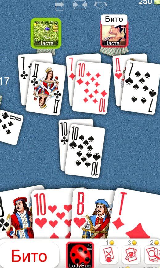 Играть карты дурак онлайн бесплатно