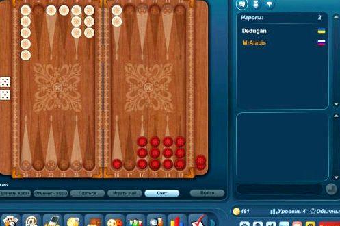 Играть нарды онлайн с живыми людьми