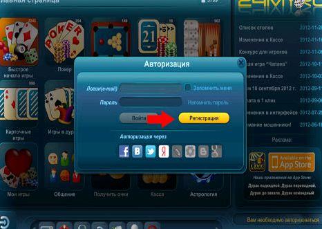 Играть в деберц онлайн с реальными людьми