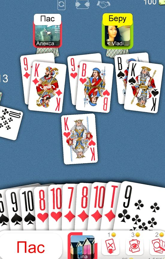 igrat-v-duraka-6-chelovek-onlajn_1.jpg