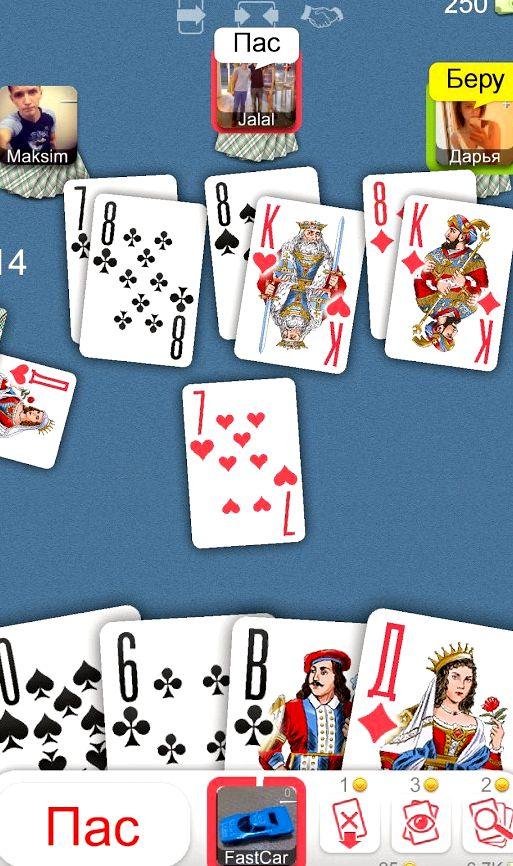 igrat-v-duraka-6-chelovek_1.jpg