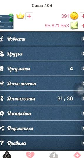 igrat-v-duraka-cherez-vk_1.jpg