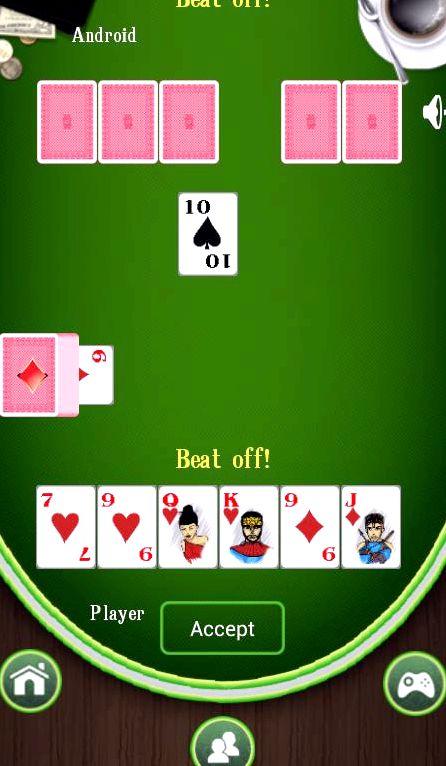 igrat-v-duraka-na-dvoih-na-odnom-kompjutere_1.jpg