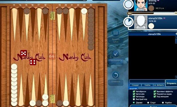 igrat-v-nardy-jandeks_1.jpg
