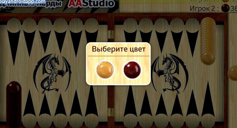 igrat-v-nardy-s-ljudmi-bez-registracii_1.jpg