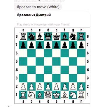 igrat-v-shahmaty-drug-s-drugom_1.jpg