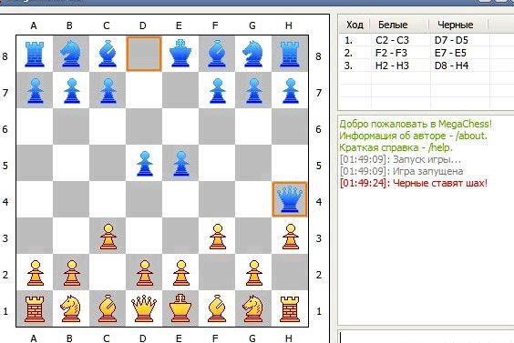 igrat-v-shahmaty-na-russkom-jazyke-besplatno_1.jpg